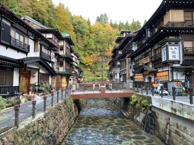 Ginzan Onsen 銀山温泉