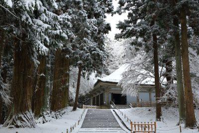 Hiraizumi winter