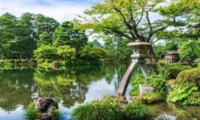 Jardin Kensokuen