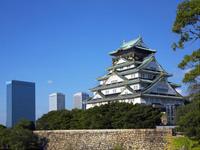 Osaka 大阪