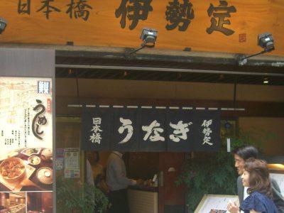 Nouvelles du Japon