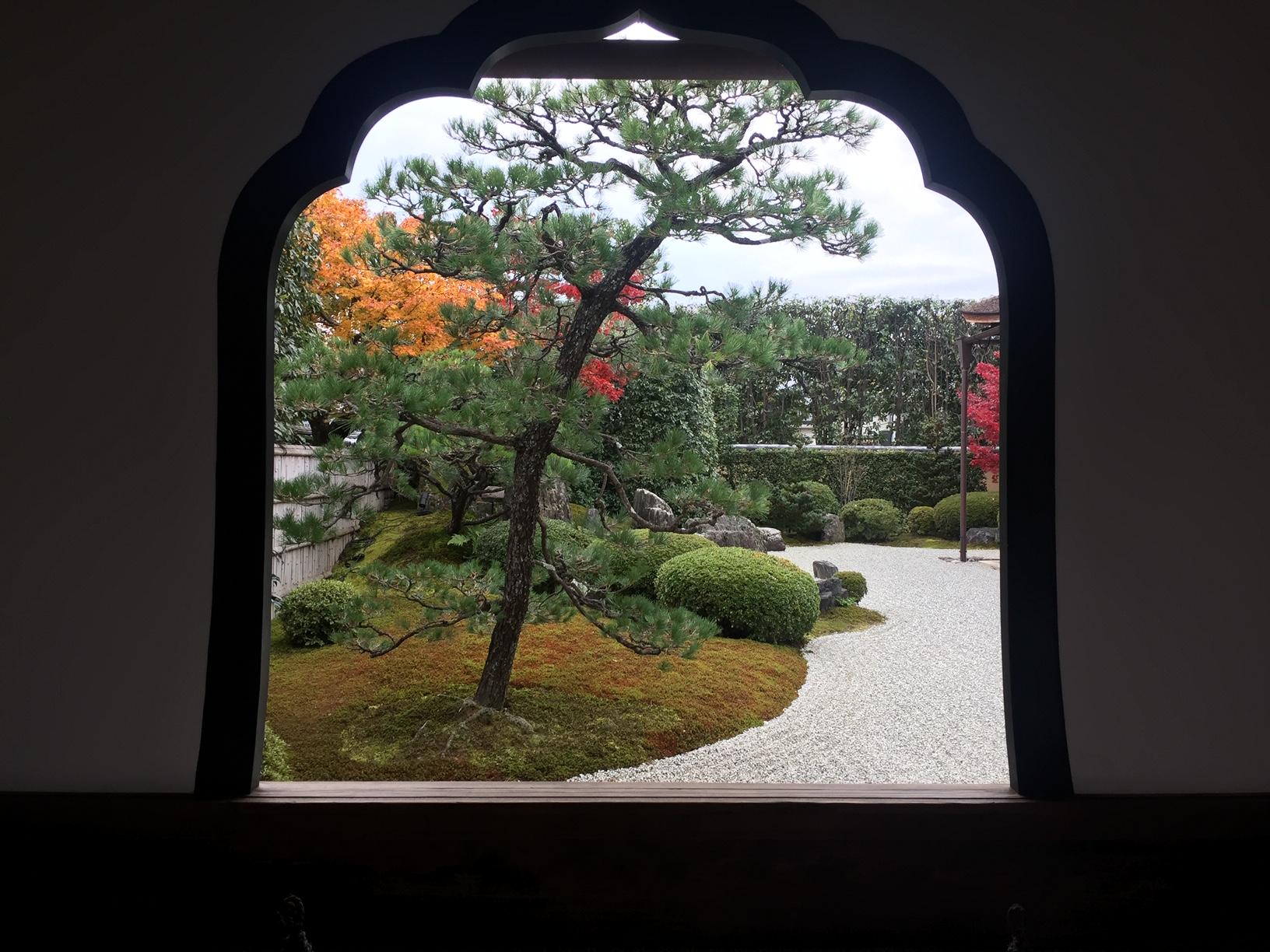 Découvrir Kyoto avec la réduction de Go To Travel