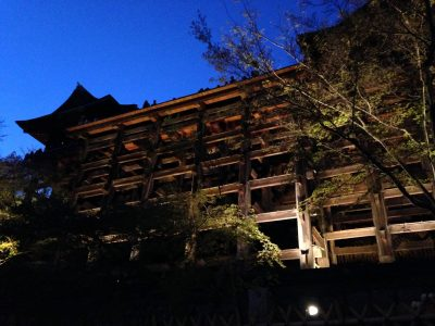 Temple Kiyomizu illuminé