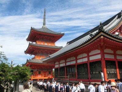 Kiyomizu, Kyoto