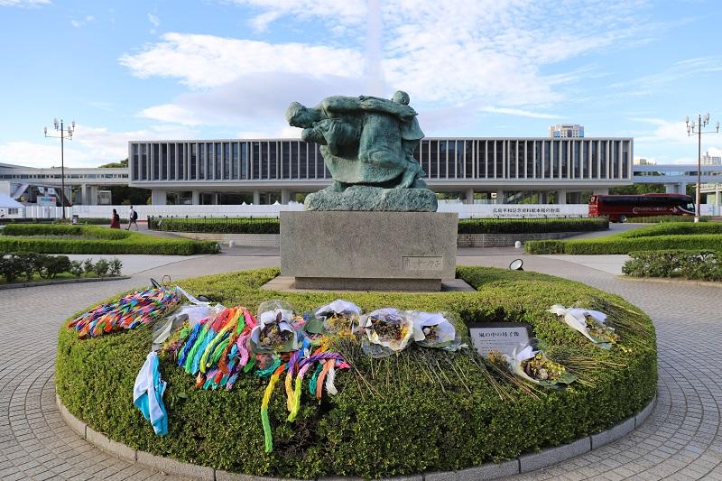 Découvrir Hiroshima et Miyajima avec la réduction de Go To Travel