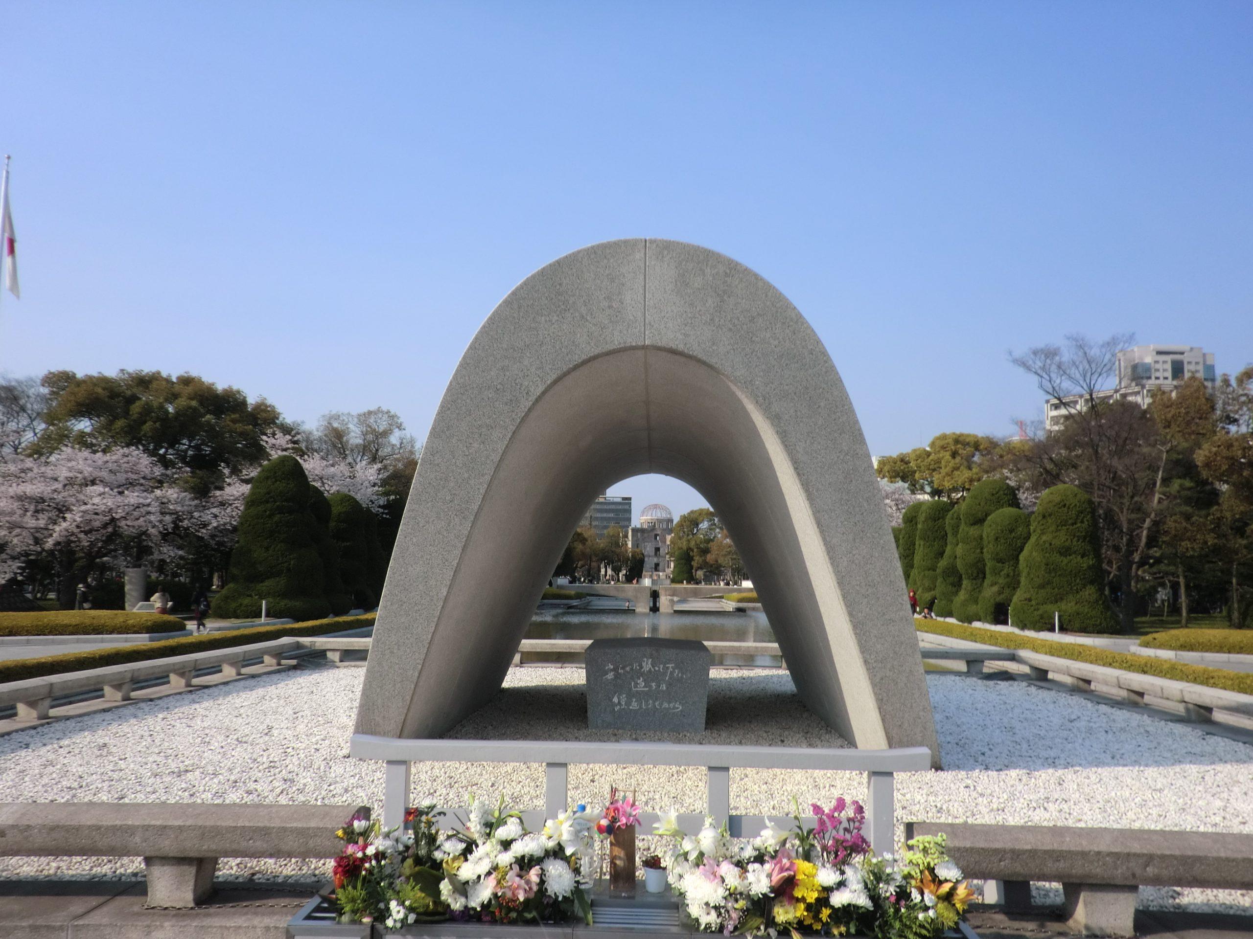Parc de la Paix de Hiroshima
