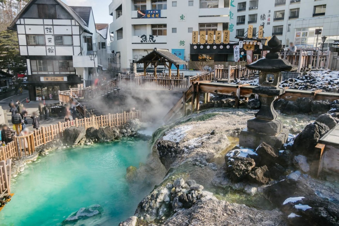 Kusatsu, village de sources thermales