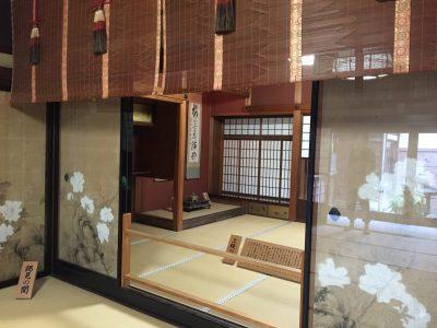Kanazawa 金沢