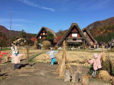 Shirakawago autumn_01