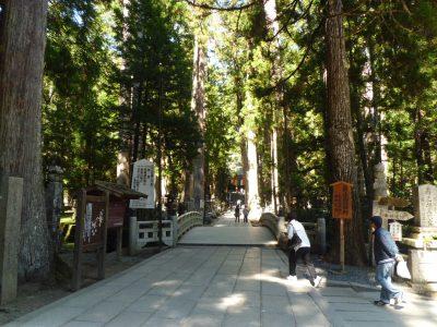 Okuno-in  奥の院 : la nécropole