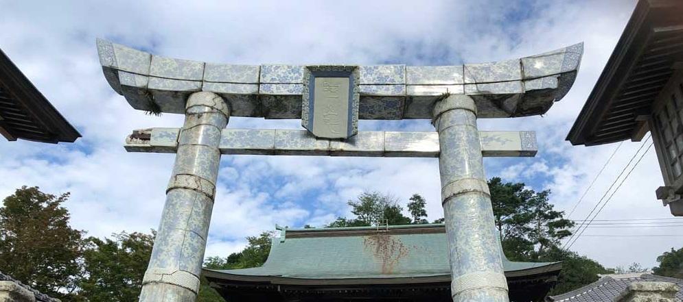 sanctuaire d'Arita, Saga
