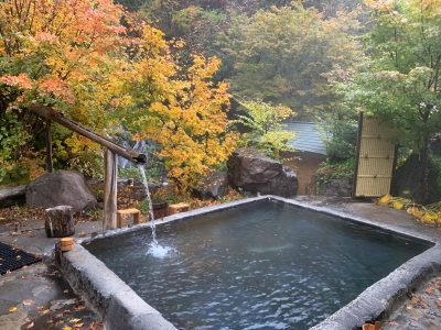 Repos à Onsen avec la réduction de Go To Travel