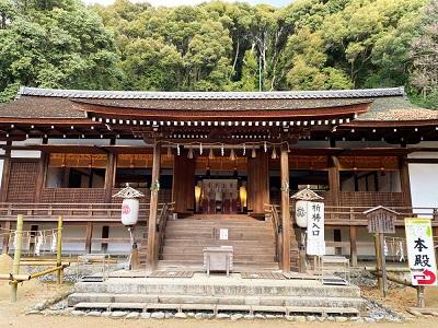Sanctuaire Uji kami Jinja 宇治上神社
