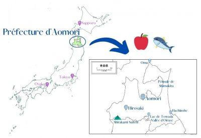 Aomori 青森