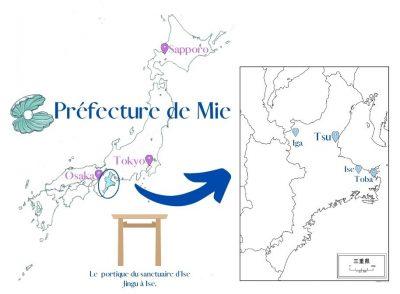 Mie 三重 et le sanctuaire d'Ise-Jingu