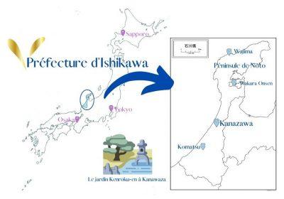 Ishikawa 石川