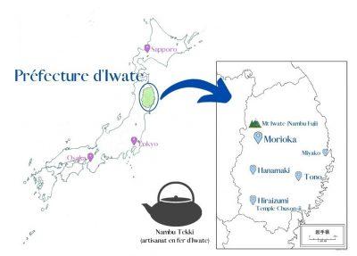Iwate 岩手