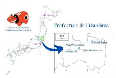Fukushima 福島