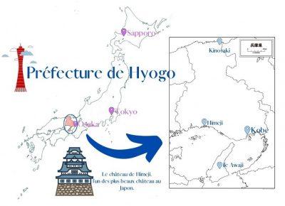 Hyogo 兵庫