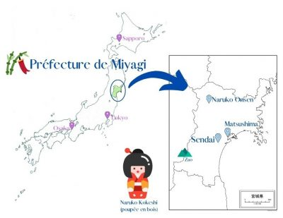 Miyagi 宮城