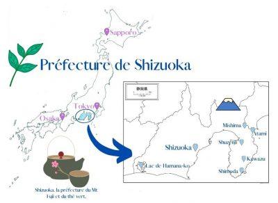 Shizuoka 静岡