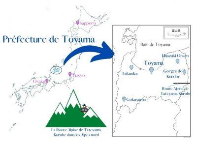 Toyama 富山