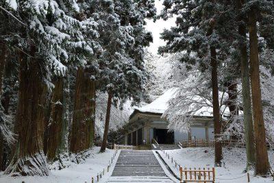 Temple Hiraizumi Iwate