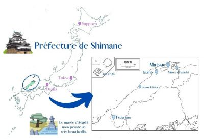 Shimane 島根