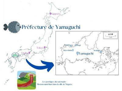 Yamaguchi 山口