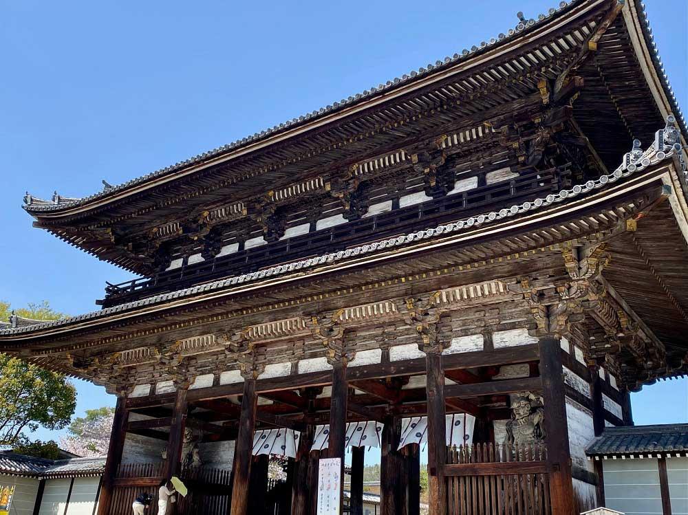 Temple Ninna-ji, Kyoto