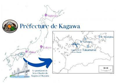 Kagawa 香川