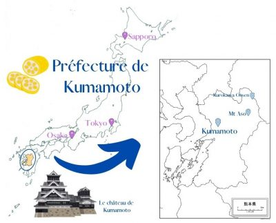Kumamoto 熊本