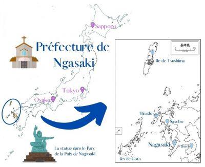Nagasaki 長崎