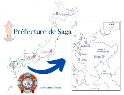 Saga 佐賀