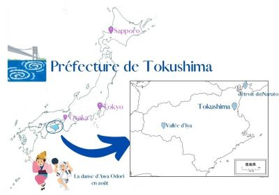 Tokushima 徳島