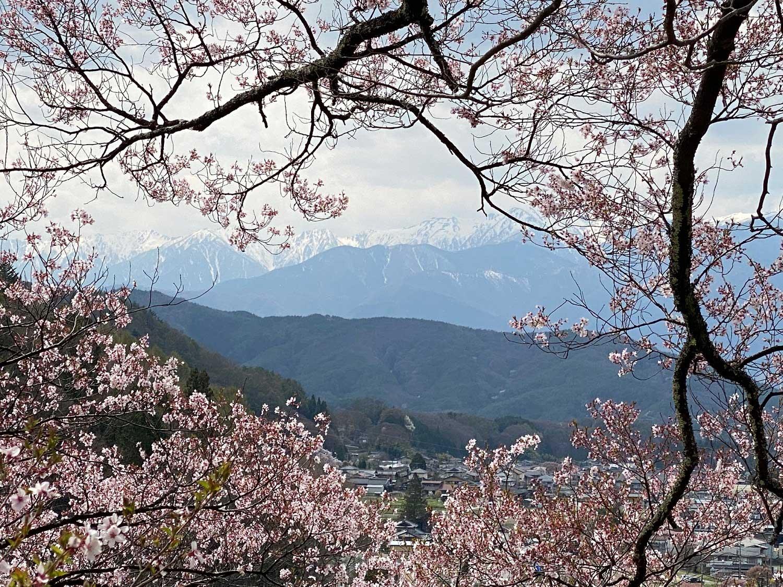 Takatojoshi koen à Nagano